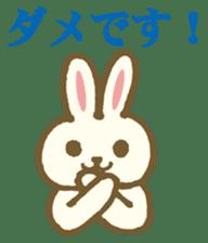 usagi's message sticker #182707