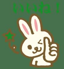usagi's message sticker #182709