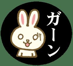 usagi's message sticker #182711