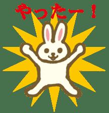 usagi's message sticker #182712
