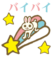 usagi's message sticker #182713