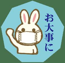 usagi's message sticker #182714