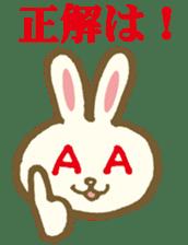 usagi's message sticker #182720