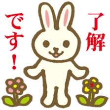 usagi's message sticker #182723