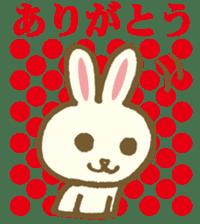 usagi's message sticker #182725