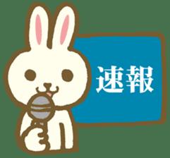 usagi's message sticker #182726