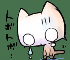 Neko-Nya- sticker #183190