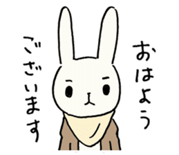 Usada Kunio sticker #183657