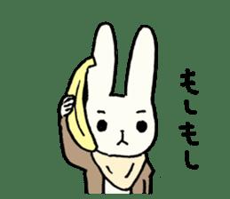 Usada Kunio sticker #183660
