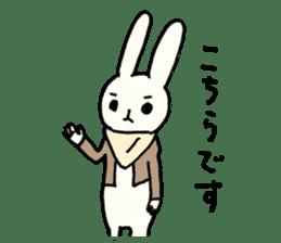 Usada Kunio sticker #183661
