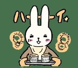 Usada Kunio sticker #183673