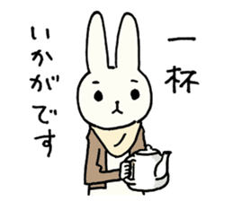 Usada Kunio sticker #183685