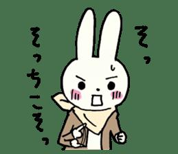 Usada Kunio sticker #183690