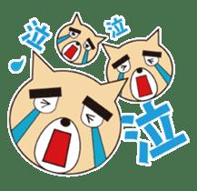 Masaharu Inukuma sticker #185027