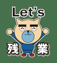 Masaharu Inukuma sticker #185028