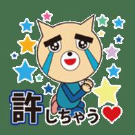 Masaharu Inukuma sticker #185037