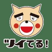 Masaharu Inukuma sticker #185039