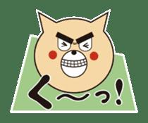 Masaharu Inukuma sticker #185042