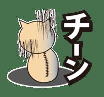 Masaharu Inukuma sticker #185044