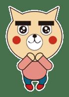 Masaharu Inukuma sticker #185054
