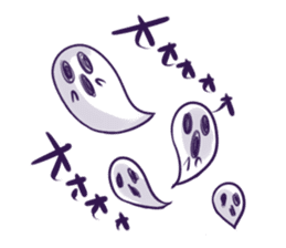 A girl's name is FUKASHI and ghost. sticker #185706