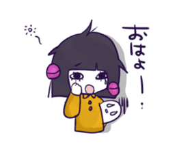 A girl's name is FUKASHI and ghost. sticker #185715