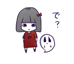A girl's name is FUKASHI and ghost. sticker #185723