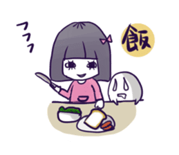 A girl's name is FUKASHI and ghost. sticker #185732