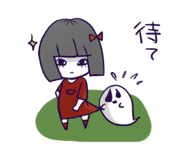 A girl's name is FUKASHI and ghost. sticker #185742