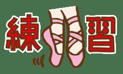 Mademoiselle Pointe's Ballet sticker #185938