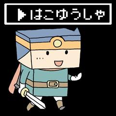 box hero