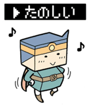 box hero sticker #186188