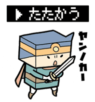 box hero sticker #186193