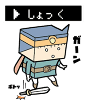 box hero sticker #186203