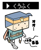 box hero sticker #186209