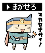 box hero sticker #186212