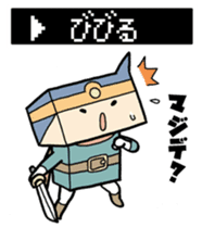 box hero sticker #186219