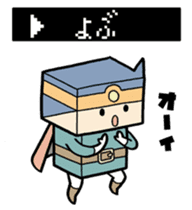 box hero sticker #186220