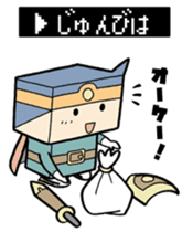 box hero sticker #186221