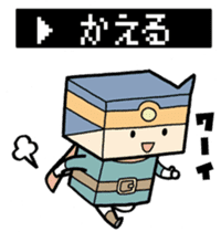 box hero sticker #186222