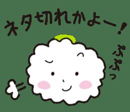 Sushi Joke sticker #186227