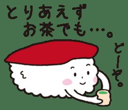 Sushi Joke sticker #186230