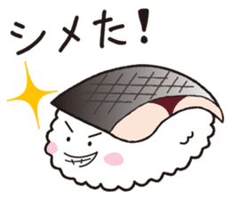 Sushi Joke sticker #186235