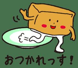 Sushi Joke sticker #186246