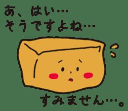 Sushi Joke sticker #186253