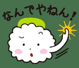 Sushi Joke sticker #186257