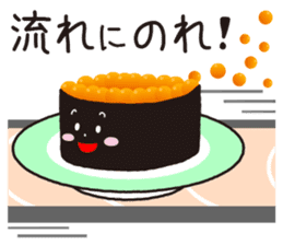 Sushi Joke sticker #186258