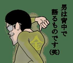 Ironical Mr. Ishikawa sticker #186308