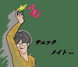 Ironical Mr. Ishikawa sticker #186312