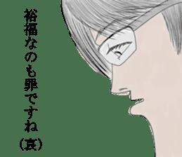 Ironical Mr. Ishikawa sticker #186313